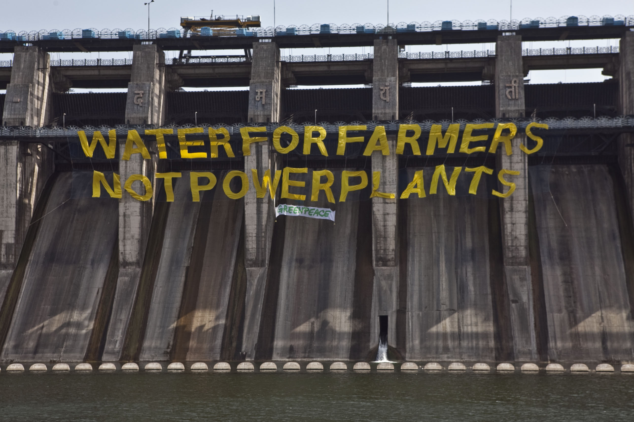 250 feet Banner on the upper Wardha dam at Morshi, Maharashtra