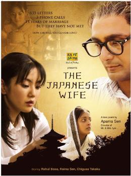 The_Japanese_Wife