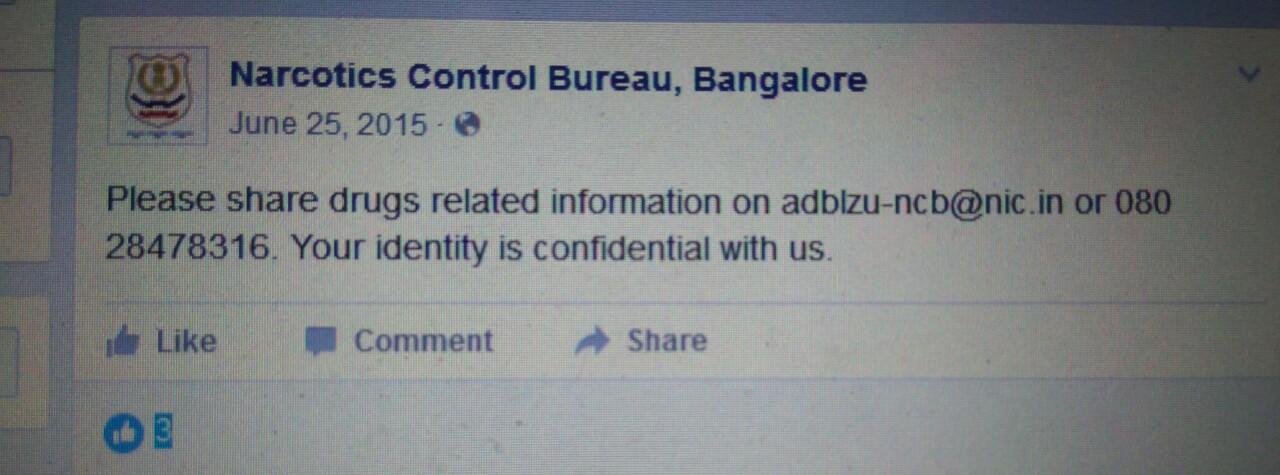 ncb Facebook screenshot