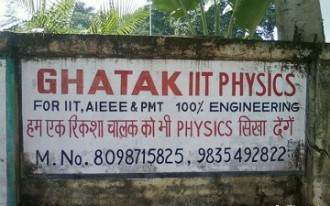 iit-aieee-pmt-physics-engineering-coaching-classes-funny