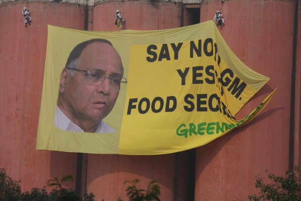 GM Crops Banner Action, Delhi