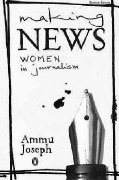 Donne-giornaliste