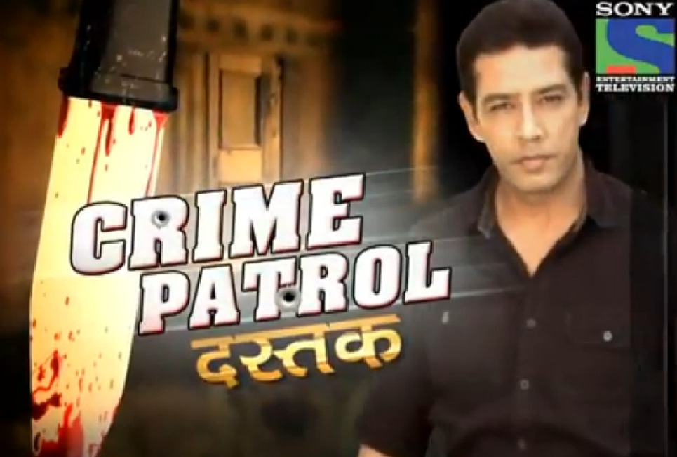 """Sony""""s Crime Patrol: Fostering Paranoia Or Doing Service"""