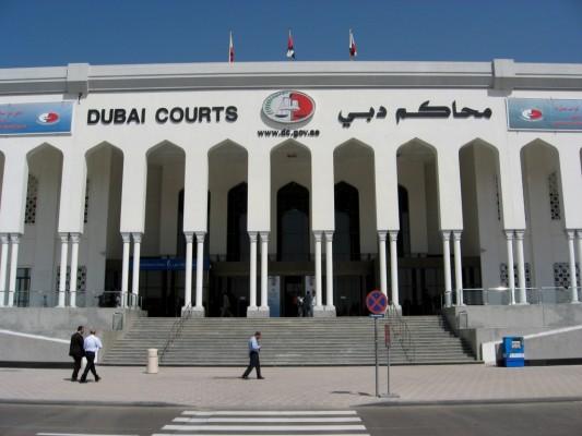 Dubai-Courts
