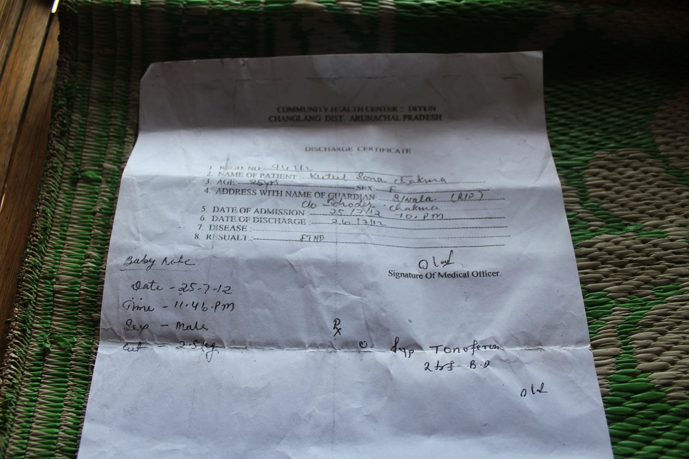 Photo of the document that a patient receives at the health center