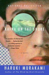 murakami-haruki-kafka-on-the-shore