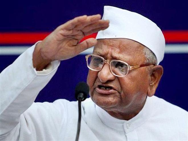 anna hazare fiasco के लिए इमेज परिणाम