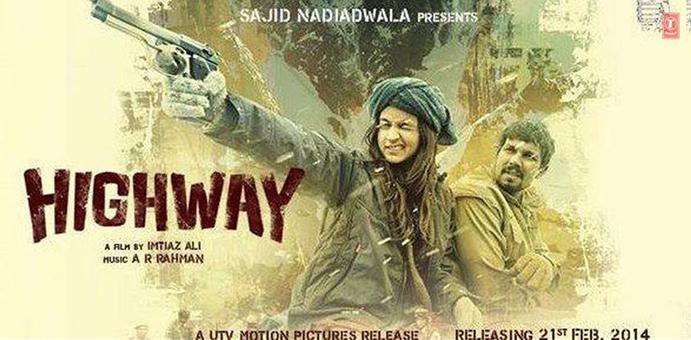 highway-movie