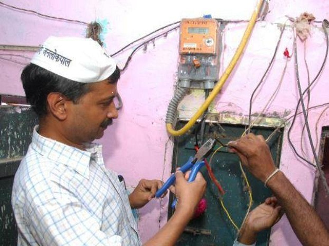 AAP electricity bill