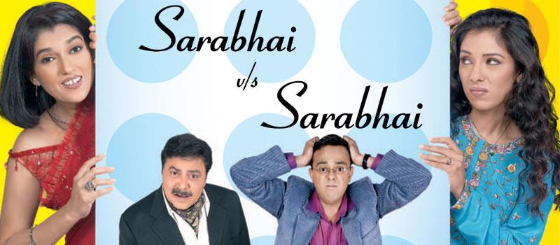 Sarabhai-vs-Sarabhai