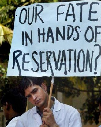reservationsystem