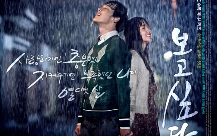 The Emergence Of Korean Drama On Indian Television: The Causes And