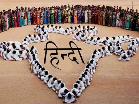 hindi nationalism