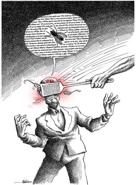 Constructive Criticism