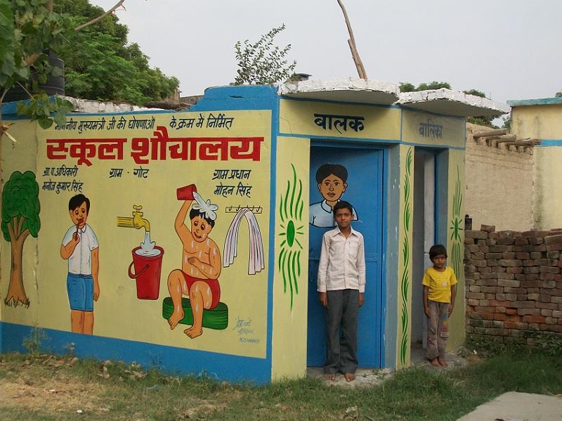 school toilets india