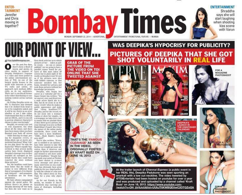 Bombay Times Sexism