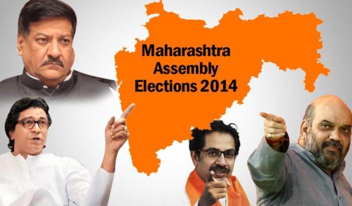 maharshtra elections 2014
