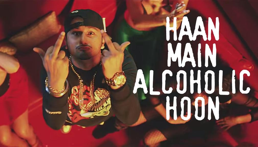 honey_singh_alcoholic
