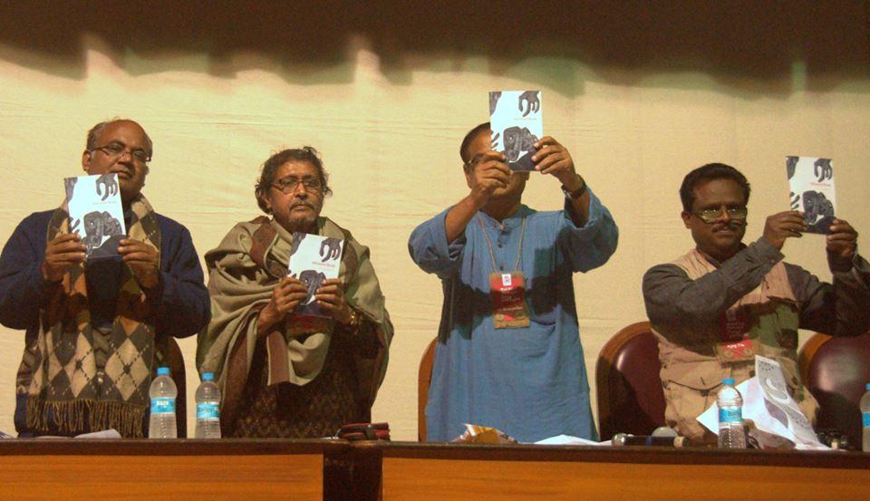 The inauguration by Sudhir Suman, Utpalendu Chakrabarty, Binayak Sen and Ajay Tg.