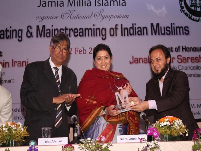 Educating & Mainstreaming of Indian Muslims