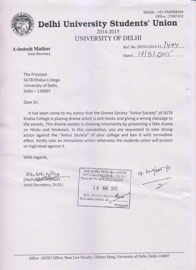 DUSU notice demandin ban on Ankur play