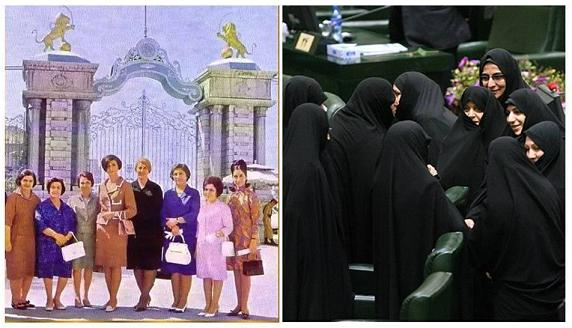 Iranian MPs - before & after the Islamic revolution of 1979.