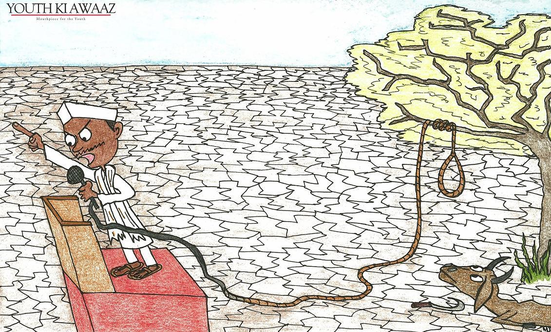 final farmer suicide