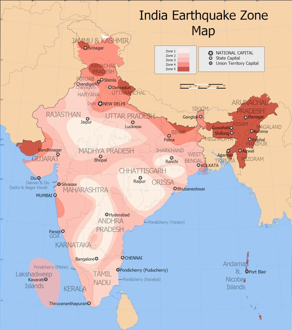 Image Credit: Wikimedia/Arun Ganesh
