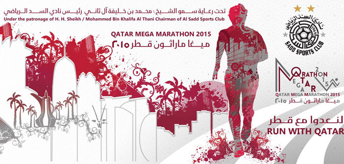 Qatar-Marathon