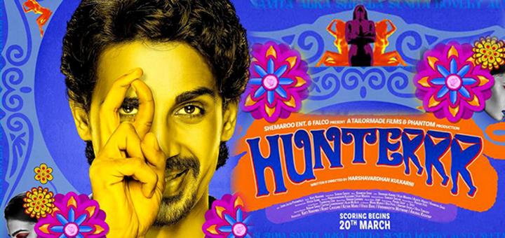 Hunterrr review