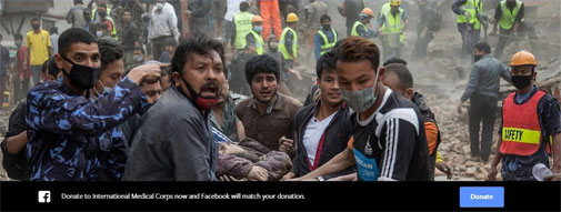 Social networking sites like Twitter and Facebook can improve relief and rescue operations (Photo taken from Facebook page)