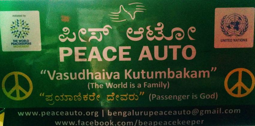peace auto 2