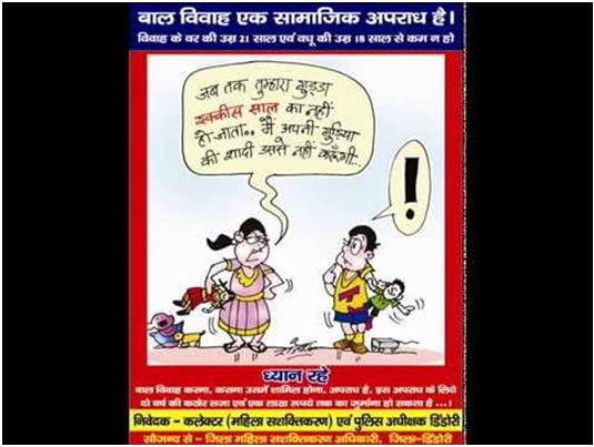 One of the posters for Lado Abhiyan – a campaign to prevent child marriages in Madhya Pradesh  (Source: Youtube)