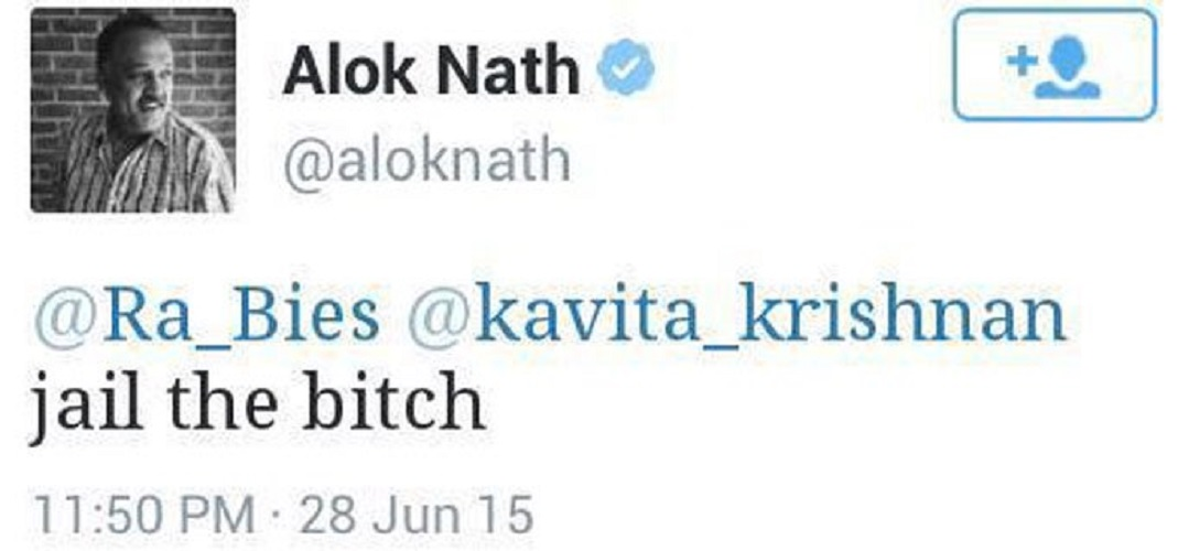 aloknath