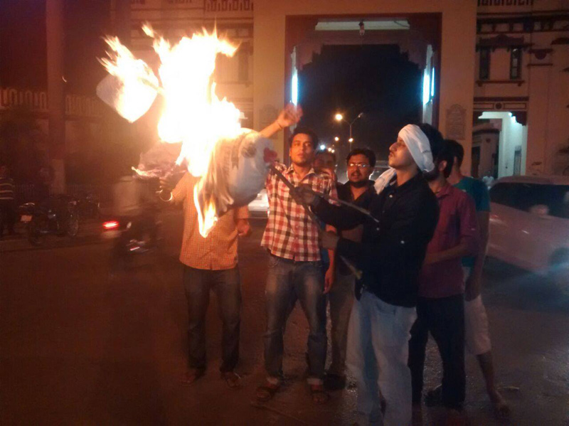 makhanlal university protest