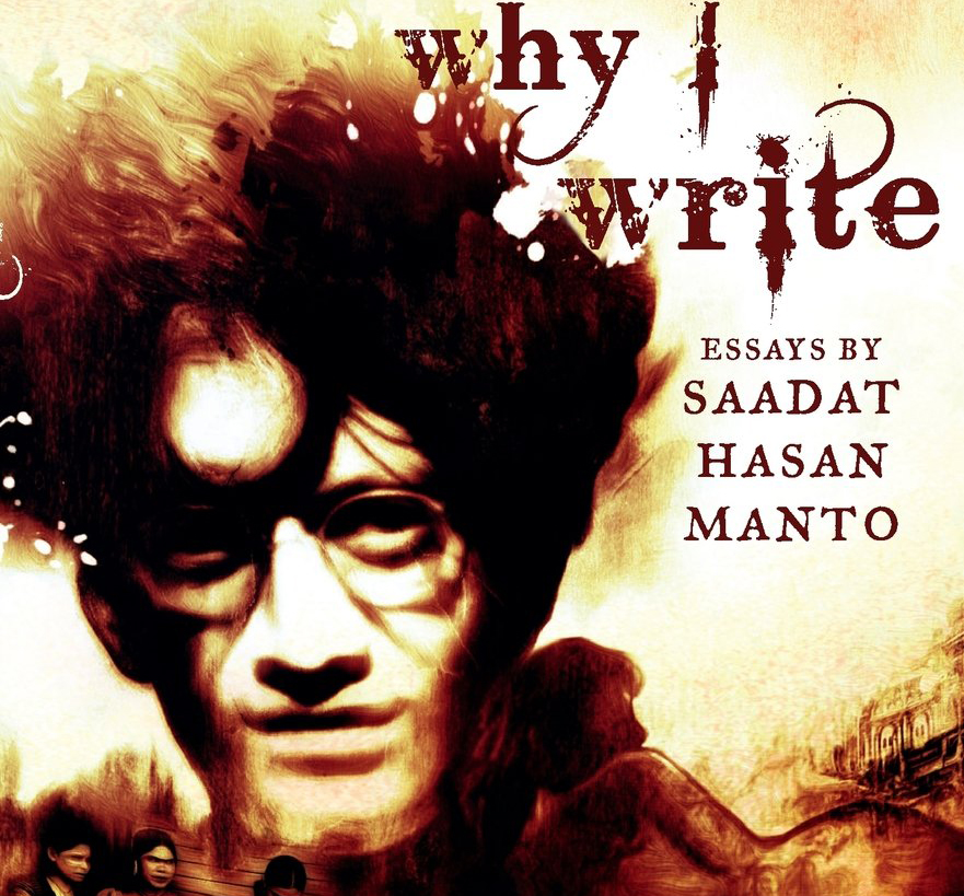 book cover- essays by manto