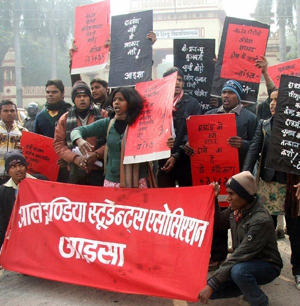 abvp student protest banaras hindu university