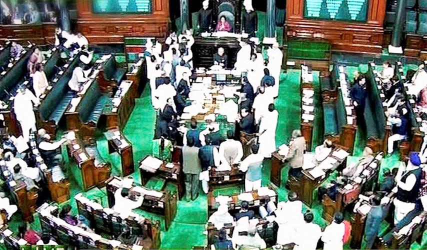 Lok-Sabha indian parliament