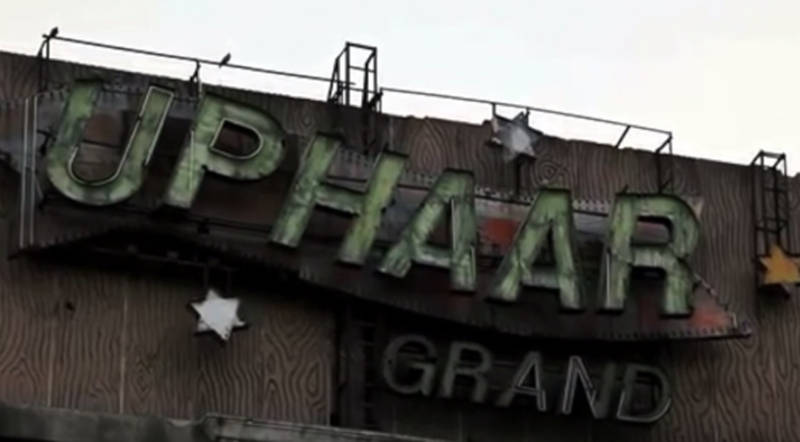uphaar cinema