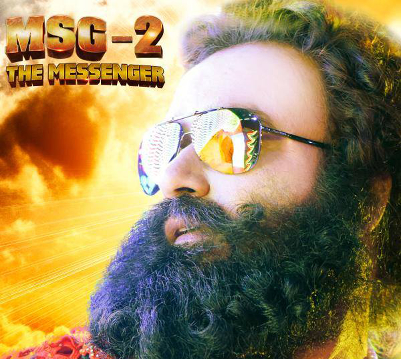messenger of god msg 2
