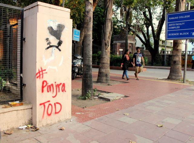 pinjra tod graffiti