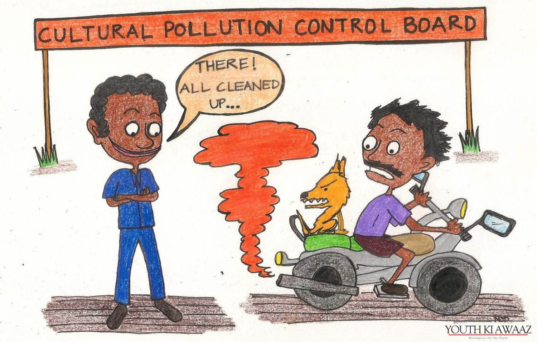 maitri dore cultural pollution