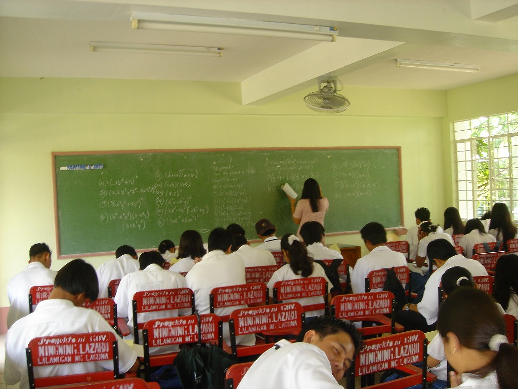 school children classroom