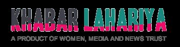 khabar lahariya logo