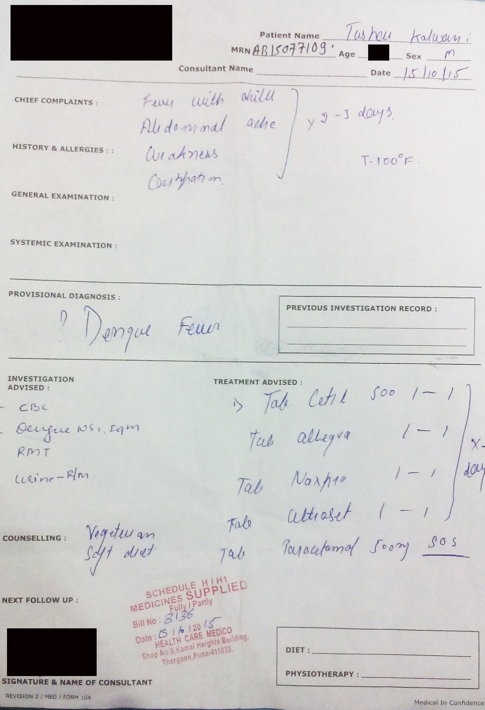 shilpi hospital sheet 1