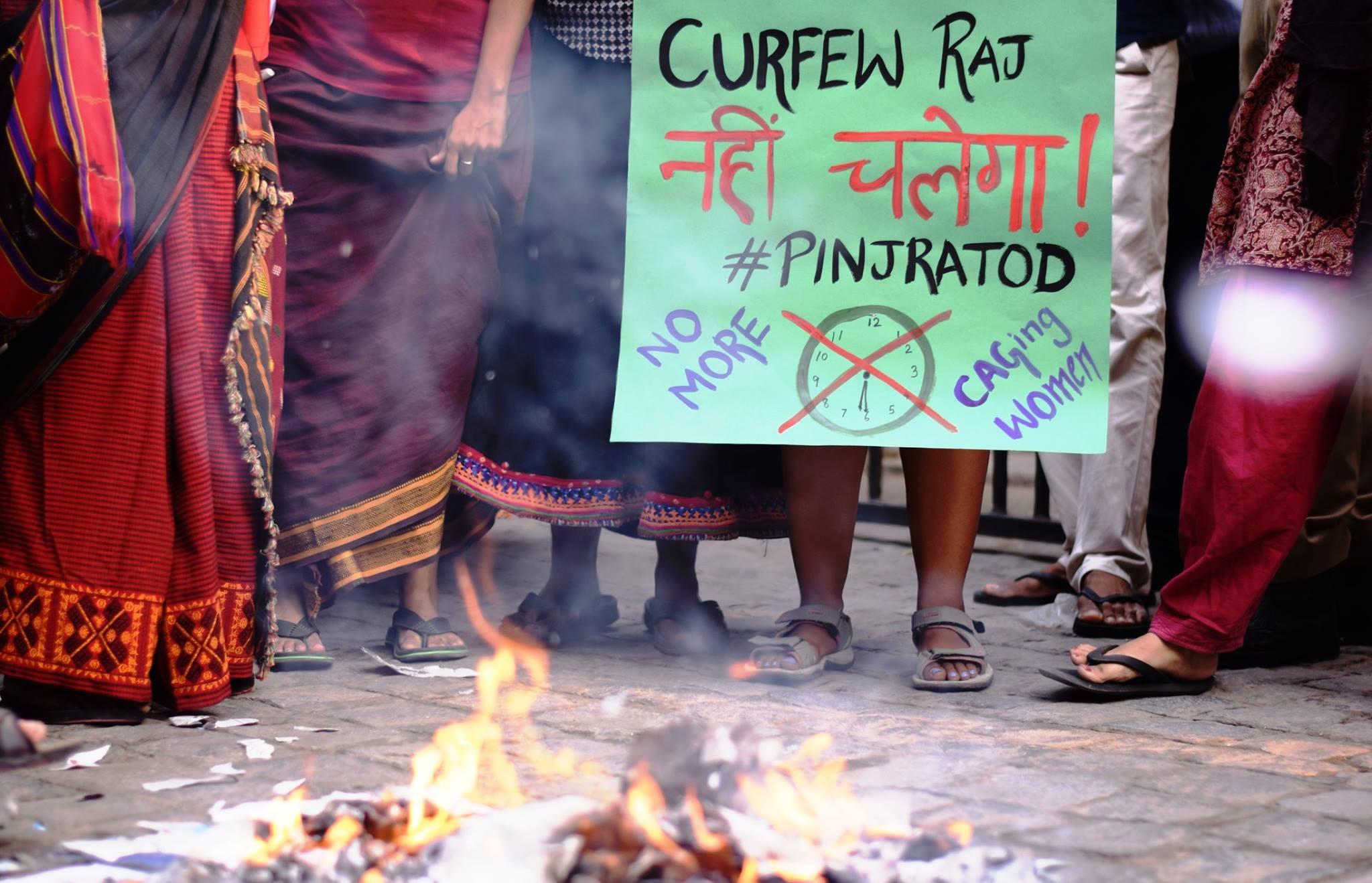 pinjra tod no more curfew raj