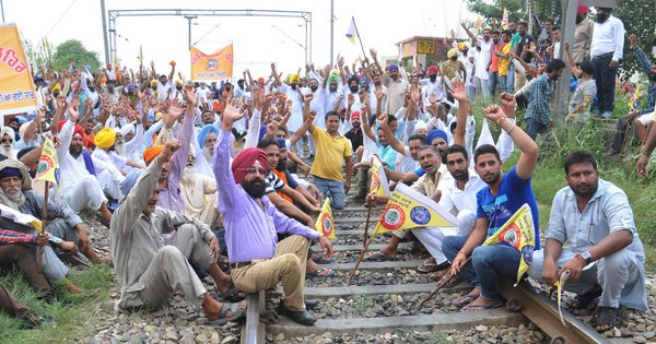punjab protest rail block