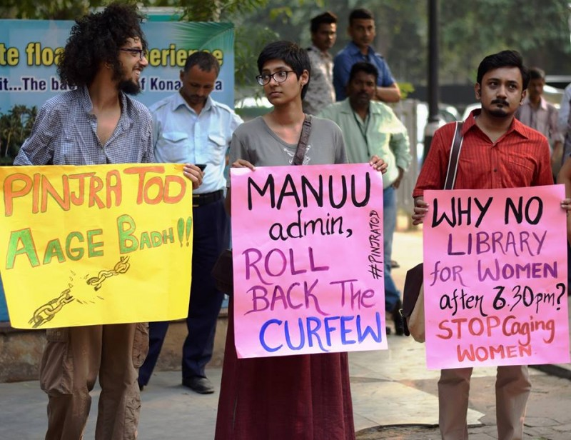 MANUU protests 3