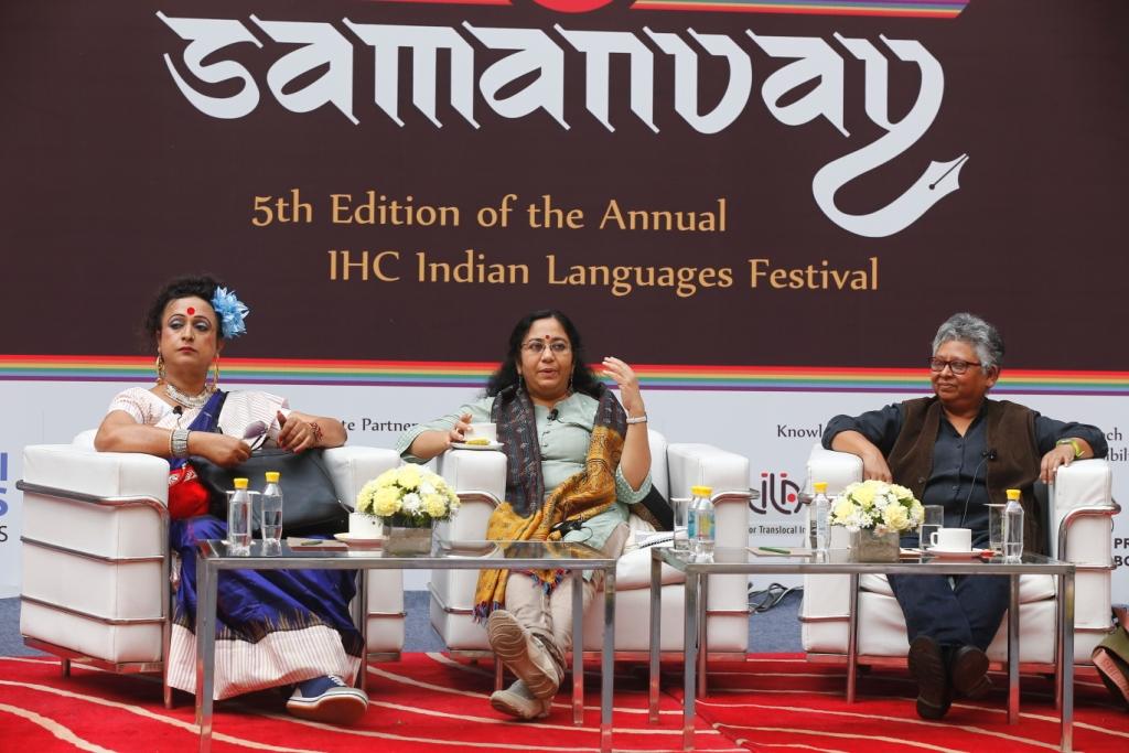 L to R Manabi Bandhopadhyay, J Devika and Sohini Ghosh at ILF Samanvay 2015