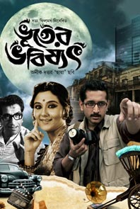 15 Bengali Movies That Are A Must Watch – List of Bengali